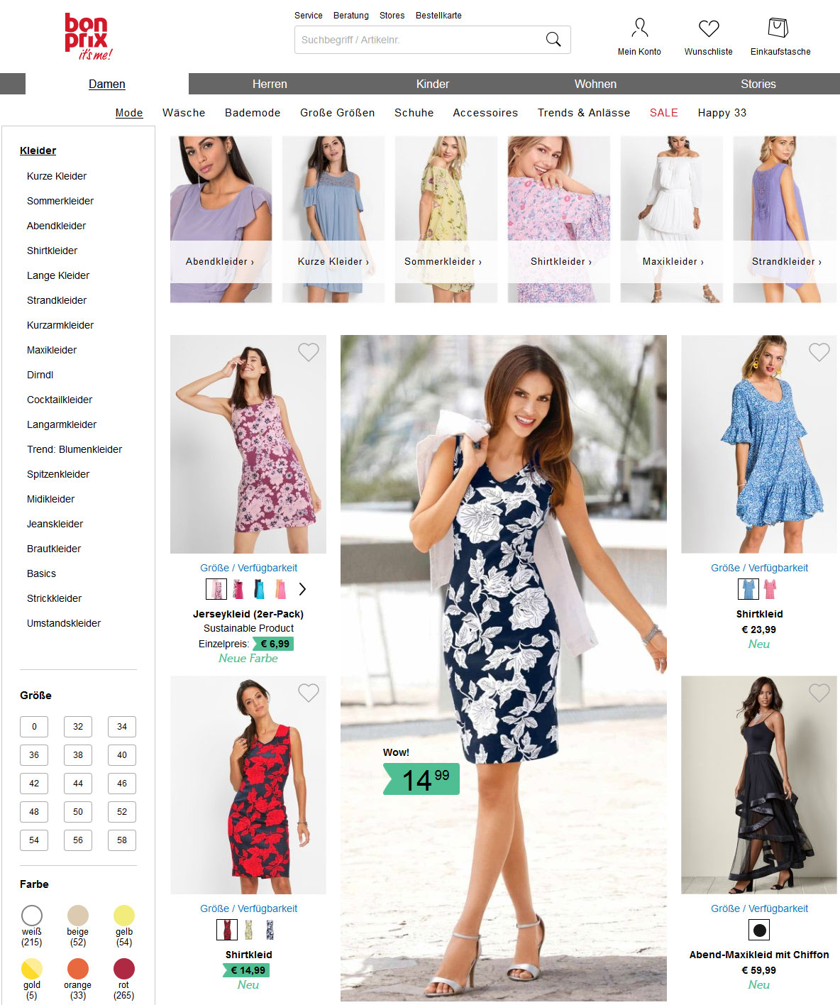Каталог платьев Bonprix